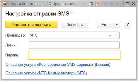 setti-mtsc.png