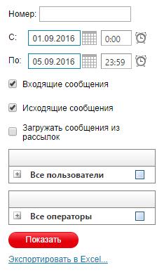 Web_02