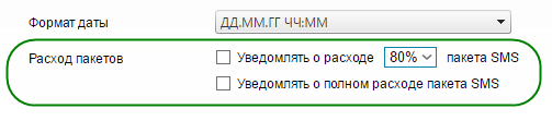MTSC_Mailing_09