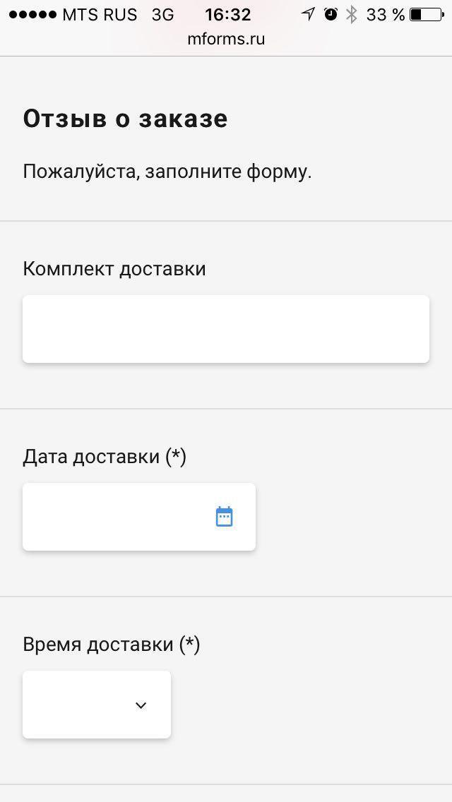 MTSK_Form_XMPL
