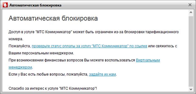 MTSC_SP4_03